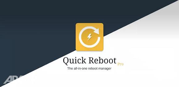 quick-reboot-pro