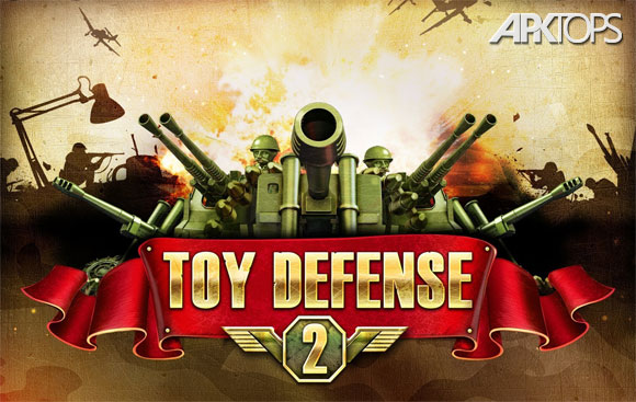 toy-defense-2-3
