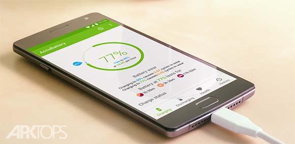 AccuBattery – Battery Health Pro v1.1.8c دانلود برنامه مدیریت باتری گوشی