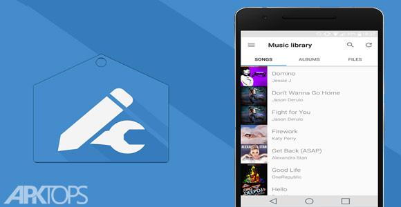 Automatic Tag Editor Premium دانلود برنامه ویرایشگر خودکار تگ آهنگ ها
