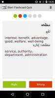 english-dictionaries-3