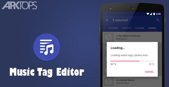 music-tag-editor