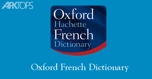 oxford-french-dictionary