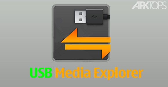 usb-media-explorer-1
