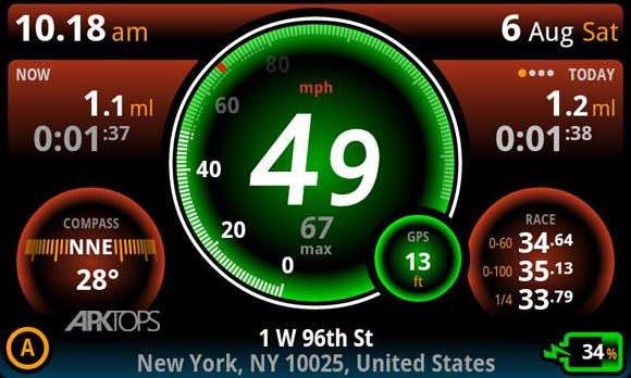 دانلود نرم افزار سنجش سرعت  اندروید Ulysse Speedometer Pro v1.9.47