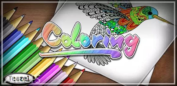 Coloring Full v2.0.39 دانلود نرم افزار رنگ آمیزی تصاویر و نقاشی در اندروید