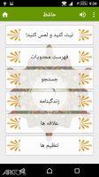 hafez-2