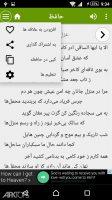 hafez-5