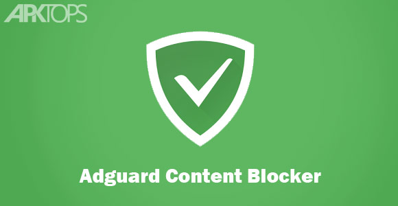adguard-content-blocker