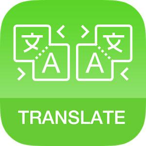 combo-translator-logo