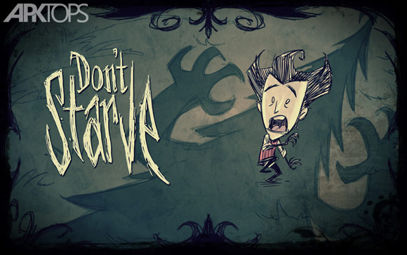 dont-starve-cover2