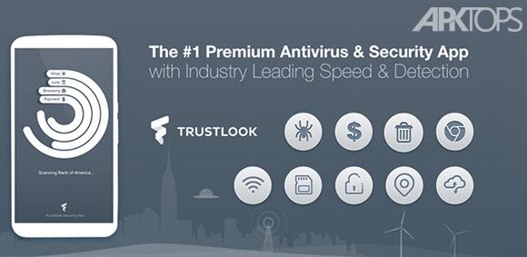 premium-mobile-antivirus-app