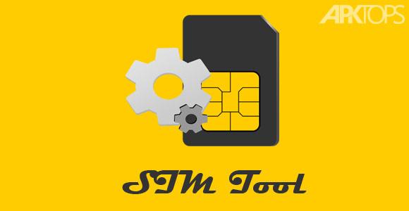 SIM Tool