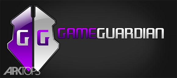 game-guardian گیم گاردین
