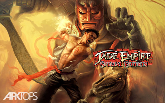 دانلود بازی Jade Empire Special Edition