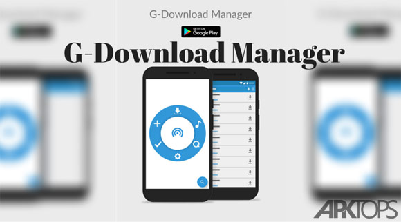 g-download-manager