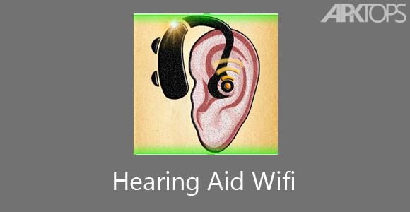 hearing-aid-wifi