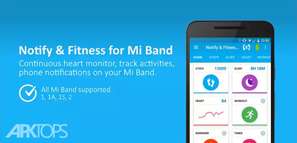 notify-fitness-for-mi-band