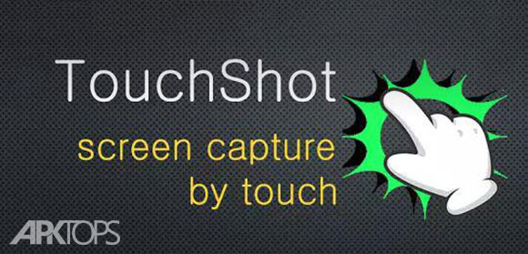 touchshot-screenshot
