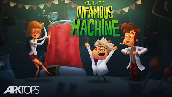 دانلود بازی Infamous Machine