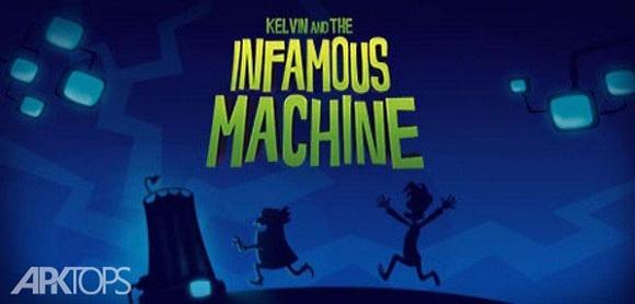 Infamous Machine بازی ماجراجویی ماشین بدنام اندروید