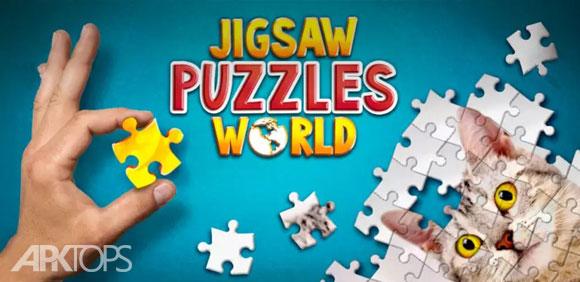 Jigsaw Puzzles World بازی فکری پازل جهانی اندروید