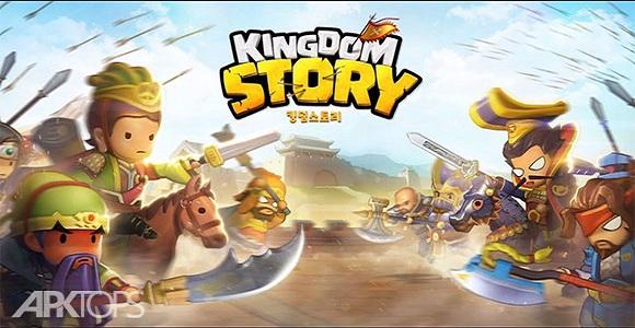 Kingdom Story: Brave Legion بازی داستان پادشاهی اندروید