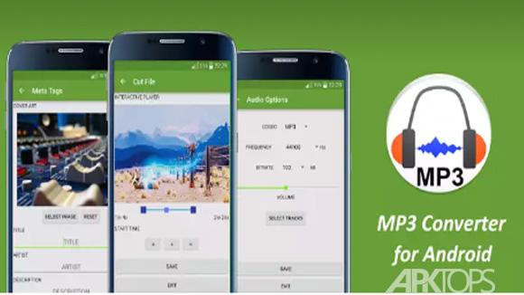 دانلود MP3 Video Converter
