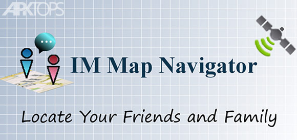 phone-tracker-im-map-navigator
