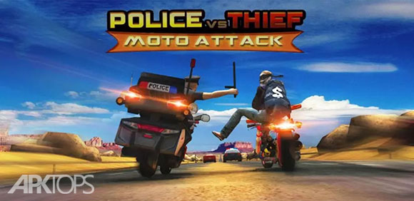 police-vs-thief-motoattack