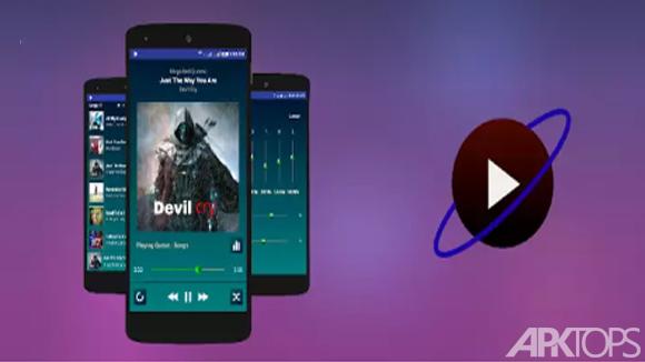 دانلود PowerAudio Pro music player