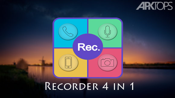 recorder-4-in-1