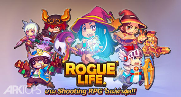 rogue-life