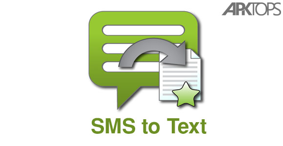 sms-to-text