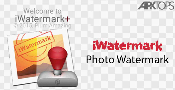 iwatermark-photo-watermark
