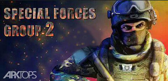Special Forces Group 2 بازی اکشن گروه نیروهای ویژه 2 اندروید