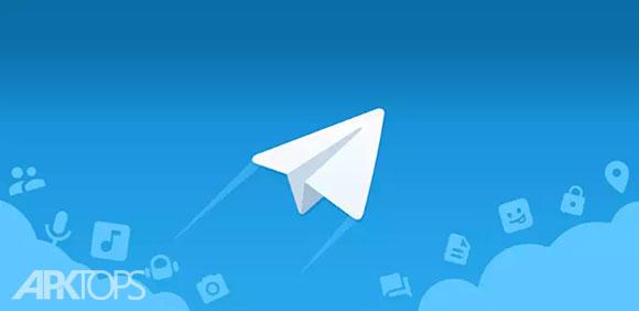 telegram-android-apk تلگرام برای اندروید