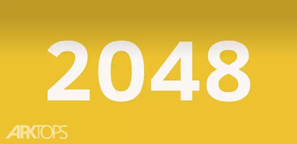 دانلود بازی 2048