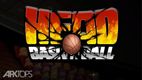 دانلود Head Basketball