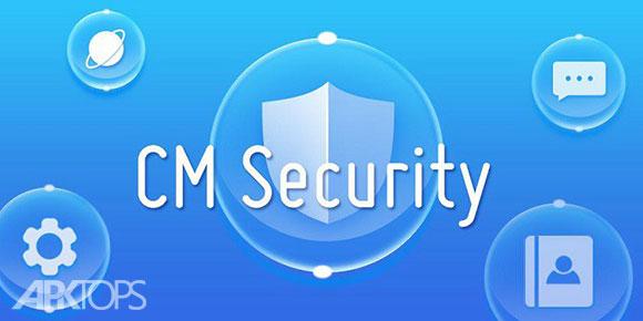 افزایش امنیت اندروید