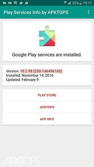 نرم افزار تشخیص نسخه مناسب گوگل پلی سرویس