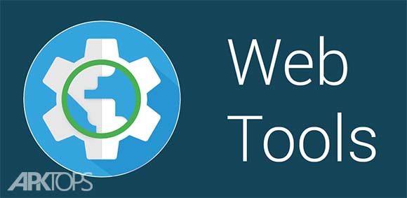 Web Tools v2.0.0 دانلود برنامه ابزارهای وب