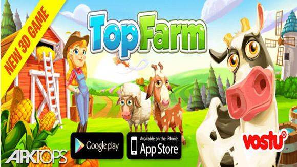 دانلود Top Farm