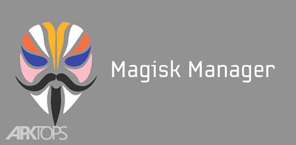 Magisk Manager v5.8.1 دانلود نرم افزار نصب و مدیریت مجیسک مخفی کردن روت