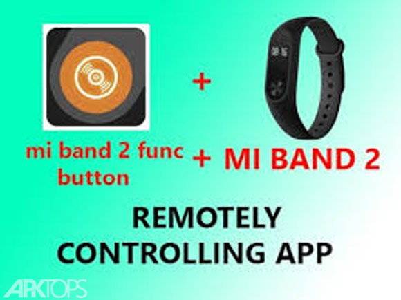 Mi Band 2 Func Button