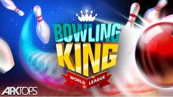دانلود Bowling King