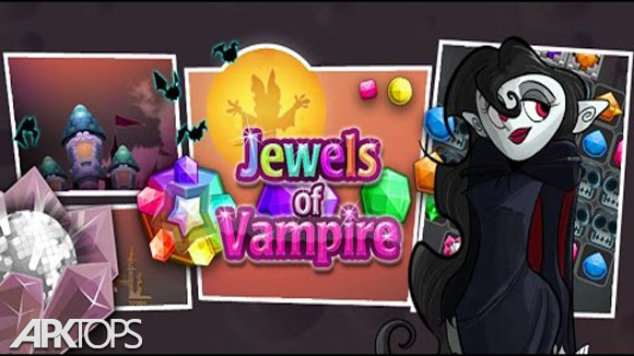 دانلود Jewels of Vampire