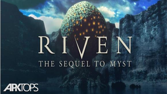 دانلود Riven: The Sequel to Myst