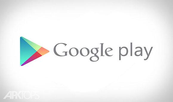 گوگل پلی استور Google Play Store