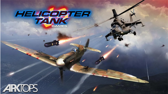 دانلود Helicopter Games Simulator